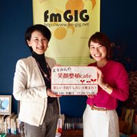 ラジオvol.054:森下若菜さん「英語の幼児教室c-kids未来lab」