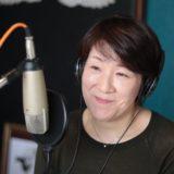 ラジオvol.031:萩美紀子さん「人生が楽しくなる片づけ」
