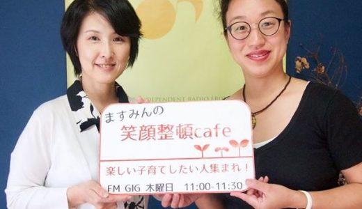 ラジオvol.037:長谷川由紀さん「ついつい長居したくなる不動産屋さん」