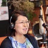 ラジオvol.039:飯尾由美さん「専業主婦からの一念発起」