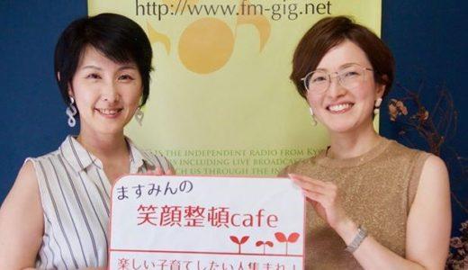 ラジオvol.042:Rinさん「上手に年齢を重ねるためのスタイリスト」