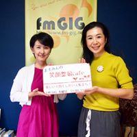 ラジオvol.049:遠藤有夏さん「オンライン家庭教師」