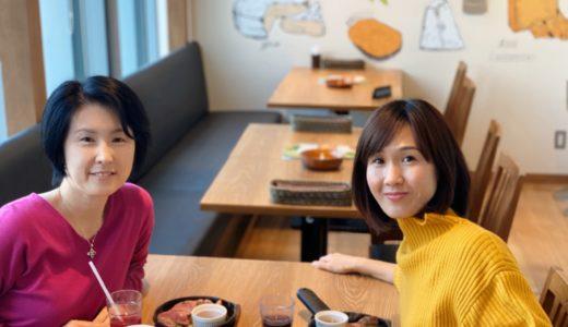 ラジオvol.063:谷岡加奈子さん「根っこを育むTreehouse」