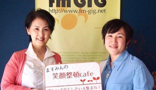ラジオvol.071:田中佐江子さん「子育てオーガナイザー」
