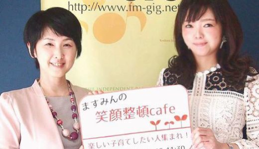 ラジオvol.077:北川晶子さん「思いを形にするポーセラーツサロン」