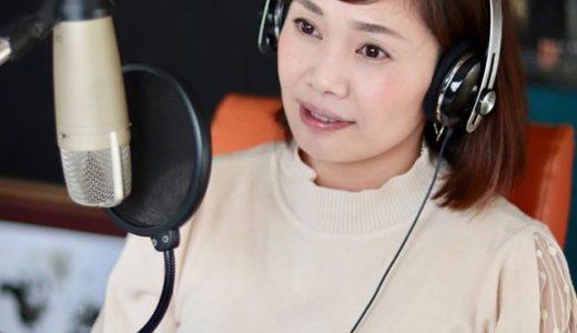 ラジオvol.078:谷中真由さん「暮らしスタイリストmayu」