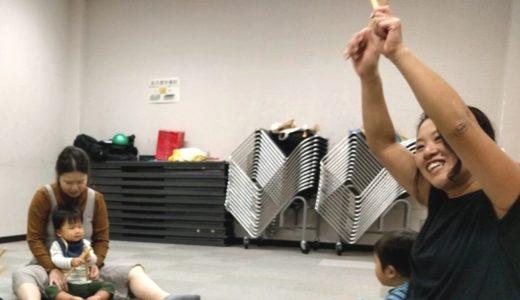 ラジオvol.074:小倉圭子さん「ベビーマッサージ教室さくらんぼ」