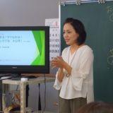 ラジオvol.091:波多野裕美さん「キッズコーチング大分」