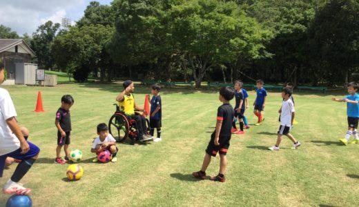 ラジオvol.094:高橋平さん「車椅子のサッカーコーチ」
