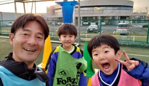 ラジオvol.0102:一場哲宏さん「子どもが主役のサッカークラブ・伊勢原フォレスト」