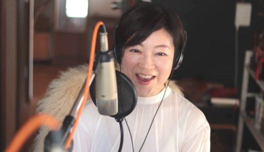 ラジオvol.105:伊地智陽子さん「心からの