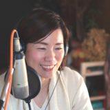 ラジオvol.107:長谷部敦子さん「生き方デザイン設計室」