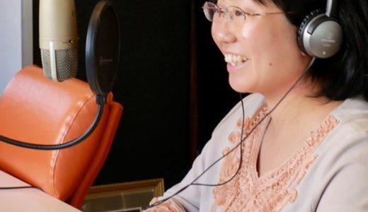 ラジオvol.027:岡千華さん「楽読西宮北口」