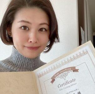 ラジオvol.120:福島諒子さん「わくわく感で貢献できる子を育てる英会話教室」